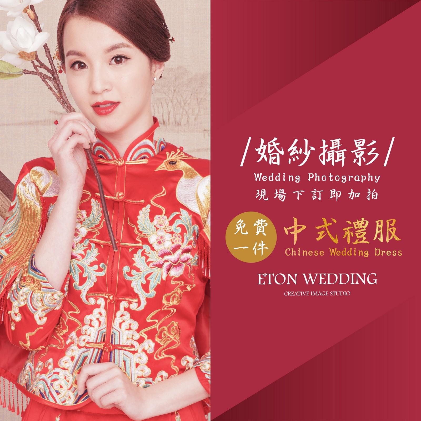 中式婚紗,中式婚紗照,中國風婚紗照
